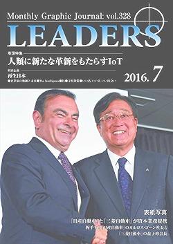 Readers-201607.jpg