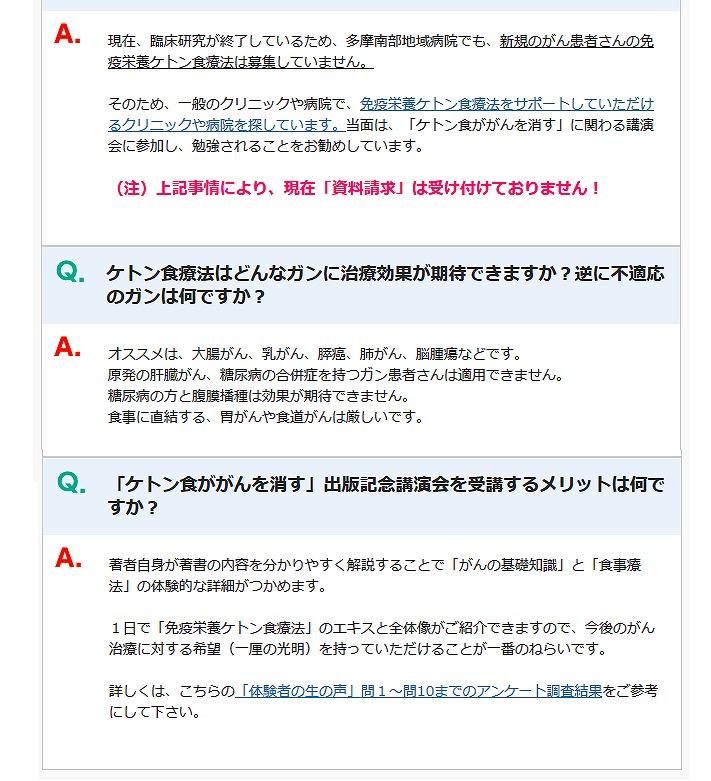 keton-book-QA2.jpg