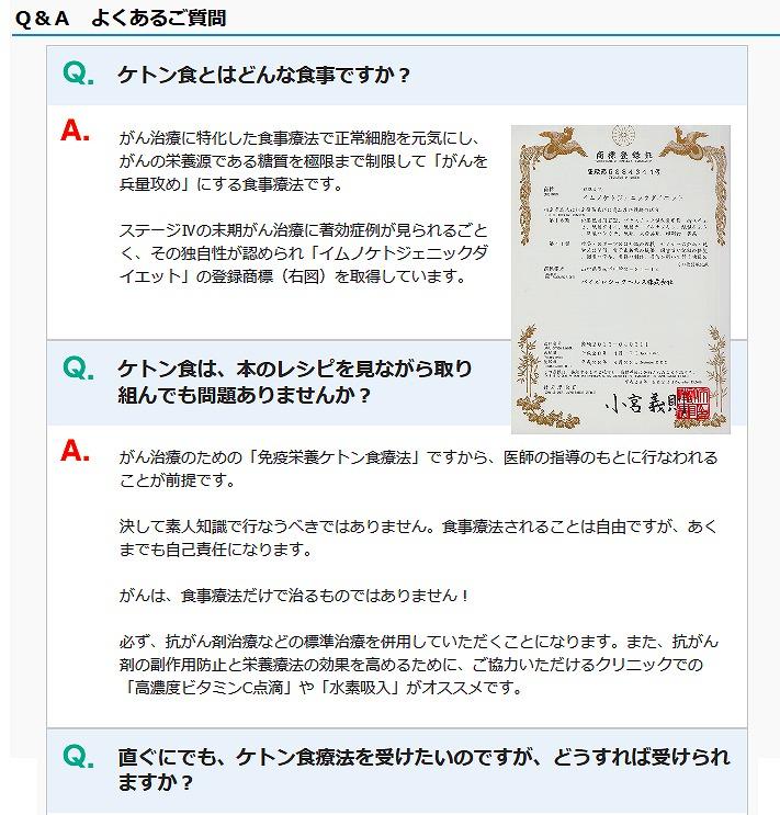 keton-book-QA1.jpg