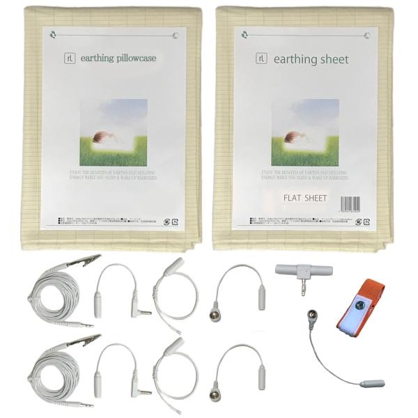 アーシングコットンシーツ003ソフト・ピローケース003ソフト・リストバンドセット