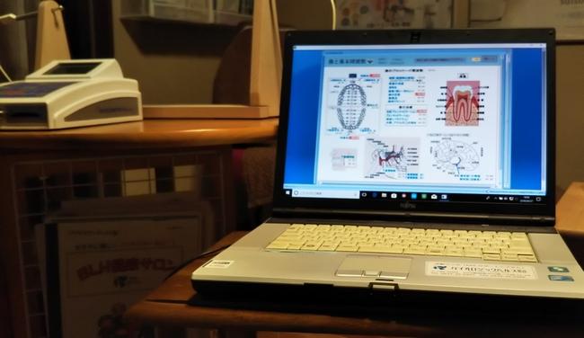 波動測定器レヨコンプPS10と波動データ活用ツール